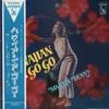 LIBERTY / 東芝音楽工業 LP-8113 (STEREO)