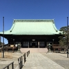 名将軍綱吉が作った、江戸時代の面影を残す護国寺