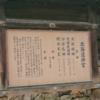 📊北海道神宮@札幌市📊【北海道慰安旅行🐸】