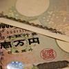 老後資金に2000万円必要!でも本当に必要な生活費はいくら?