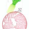 【風景印】練馬郵便局(2019.3.24押印)