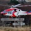 2017年12月12日(火)JA17AR 札幌市消防局消防航空隊「さっぽろ2」 調布飛行場