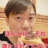 「日本はご飯が美味しいからねー」と楽観的に言っていられない性の話