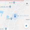 テイクアウトや宅配を新たに始めたら、Googleマップに表示させましょう!