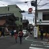 第2回伊勢河崎一箱古本市でノスタルジックな雰囲気に浸る