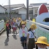 4年生:校外学習② 常滑やきもの散歩道
