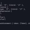 『Go言語で作るインタプリタ』をTypeScriptで実装する(前編)