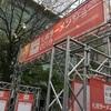 札幌ラーメンショー2018を振り返るブログ ~第一幕編