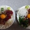 マグロの中おち漬け丼のレシピ