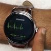 「医療機器並み」の「スマートウォッチ」がすごい!健康管理に一役!