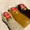 チョンノンシー「永和豆漿」のお気に入り!ドリンク3選+α@バンコク