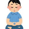 【瞑想】己の不要概念を剥ぎ取っていくと何が残るんだ?