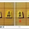 自作したロボットアームを制御する(現実認識を行う)(その2)OpenCVで将棋の駒を認識する