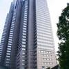 新宿に宿泊するなら、西新宿の絶対後悔しない4大一流シティホテルを選ぼう