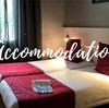バルセロナステイにお勧め!立地抜群のホステル、オステンプロ サグラダファミリア