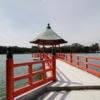【福岡旅行】大濠公園、天神のモツ鍋、東長寺の五重塔を観光!
