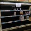 西日本豪雨災害から1週間が経過し未だに引きずる影響…味噌汁の具とソルティライチ☆
