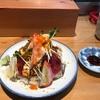 小田急相模原@すし太郎『まかない丼』をご堪能!!新鮮なお刺身と玉子そしてあん肝がマジで美味かったランチ!!