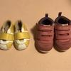 小粒サイズで困ること。靴がない。