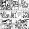 【創作漫画】71話とクロスバイクがお気に入りな話