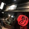 九州旅行(3日目)パート2