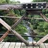 旧藤野町、旧秋山村 甲相国境あたりを歩く