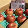 お世話になっている長野の宮下さんからりんごが届きました