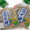 【コンロが少ない!鍋が少ない!】シマダヤの「流水麺」なら茹でなくても食べられる!
