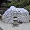 【安井金毘羅宮】縁切り神社で効果実感!形代の書き方や石のくぐり方も徹底解説