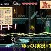 【魔女と66のキノコ】「キノコンプリート」#7(おまけ)