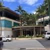 貧乏ハワイ旅行@インターナショナルマーケットプレイスで、ハリウッド女優発のスポーツブランド、ファブレティクス&日本未上陸のアーバンアウトフィッターズ
