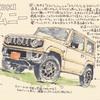 新型スズキジムニー JB64【デザイン観測的2018 カーオブザイヤー】