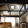 『築100年の家』④