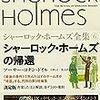 NHKスペシャルのSTAP追及番組、小保方晴子の実験ノートや笹井芳樹とのメールまで暴露