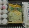 2/15 灯油1620 コーンミックス105 牛乳159 卵149