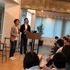 『みんなの学校』の上映会&木村泰子初代校長の講演会を開催しました!