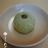 『菊餅です・・・』