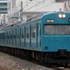 和田岬線で最後のスカイブルー 103系を撮る! 関西国鉄型 撮り鉄遠征③