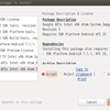 UbuntuでIntelliJを使ってAndroidアプリを開発したい人生