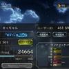 Shadowverse【シャドウバース】45日目
