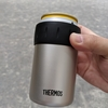 サーモスの保冷缶ホルダーを買いに秋葉原のヨドバシカメラに行ってみた。アウトドアで便利!(千代田区神田花岡町)