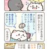 出産・育児漫画 〜妊娠中の靴選び〜