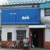 COFFEE ROUNGE ノブ/北海道旭川市