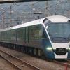 10月14日撮影 東海道線 平塚、大磯周辺で貨物列車と3種類の特急踊り子号を撮影