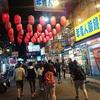 【台中夜市(ナイトマーケット)】台湾で一番人気の夜市!?『逢甲夜市(ほうこうよいち)』を食べ歩くよ!