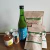 【株優生活】ワタミの逸品(有機きく芋茶など)が届きました