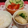 今日のごはん:5月7日のみはるごはんレシピ(熊本マルキン元気納豆、千代の一番だしパックでブリ大根をつくったよ!)