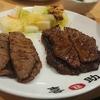 【食】仙台行ったら牛たんでしょ?『味の牛たん 喜助 JR仙台駅店』【完全禁煙】