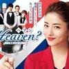 石原さとみ主演ドラマ「Heaven?〜ご苦楽レストラン〜」が美味しそう!新宿フランス料理店『クレッソニエール』でご苦楽ランチ