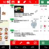 日記アプリおすすめランキング6選【無料、シンプル、pc、クラウド】